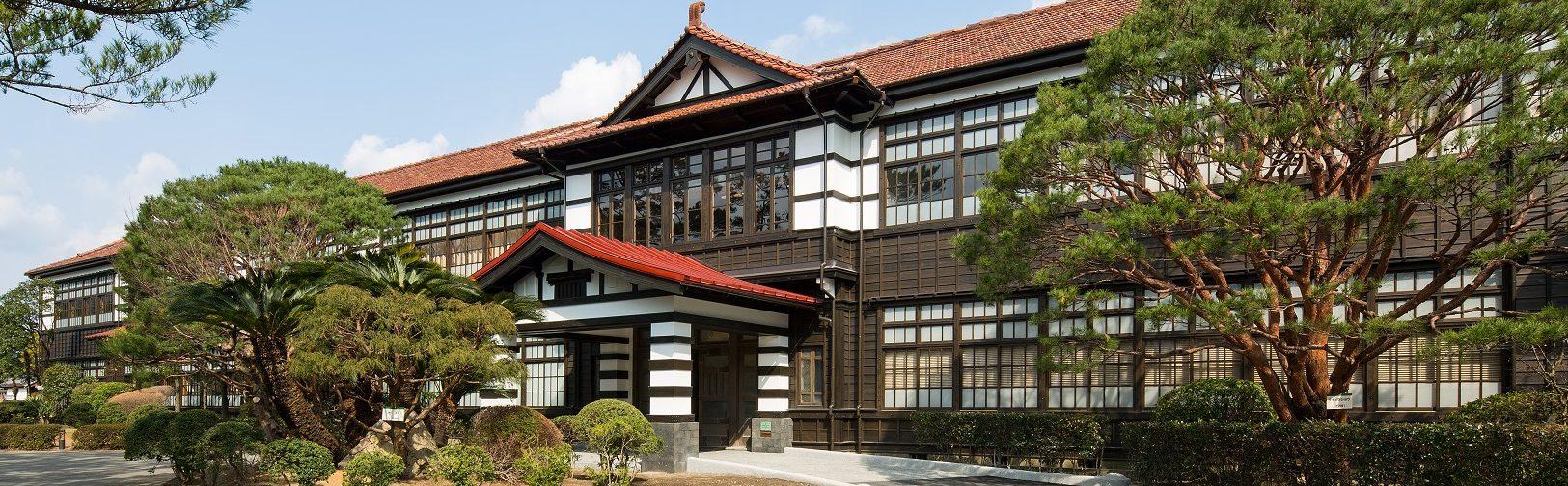 萩明倫学舎 外観写真